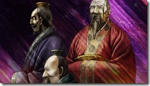 Kingdom 2 - 06 -10