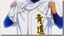 Diamond no Ace - 21 -18