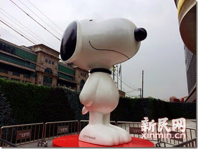 Snoopy Peanuts 65th Anniversary Shanghai Exhibition 史努比·花生漫畫65周年變.變.變.藝術展 05