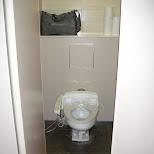 toilet at ropping hills in Tokyo, Tokyo, Japan