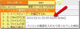 2013-10-11_2009