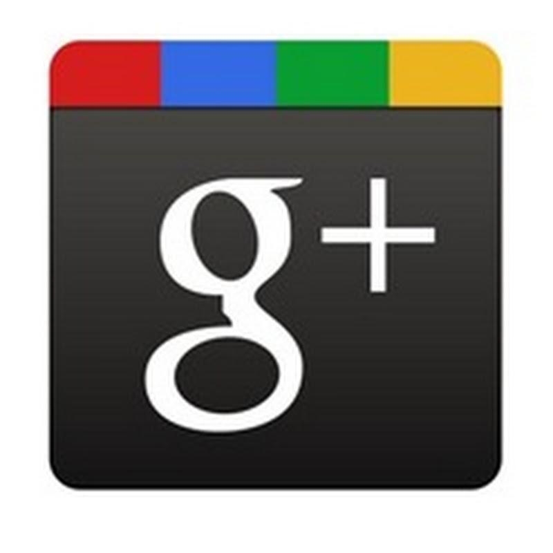 Aquí hay invitaciones para Google+