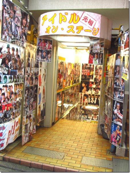 Japan May 2011 221