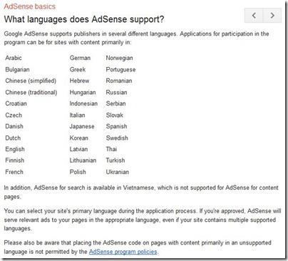 adsense-bahasa-indonesia