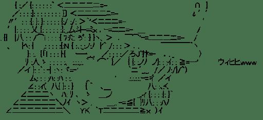 御船流子 ヘルメット(電波女と青春男)