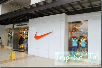 nike outlet at paseo de sta rosa