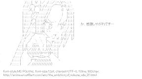 [AA]Akechi Mitsuhide (The Ambition of Nobuna Oda)