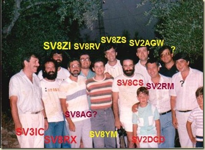 sv8rx1985