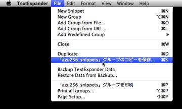 TextExpander 015
