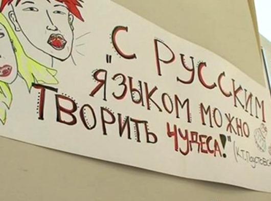 Stimka.ru_1298991484_60563913_ya1[1]