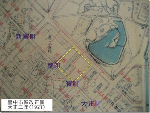 1927市區改正圖