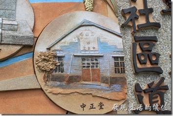 台南-菁寮老街23