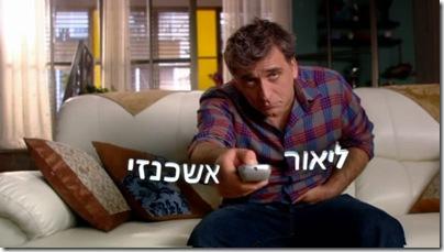 MWC ISRAELI VERSION 2