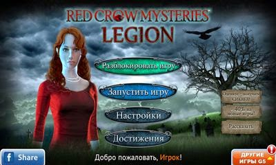 Red Crow Mysteries: Legion v1.1.0 [Apk+Obb] [Android]