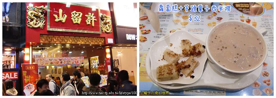 20091229hongkong21.jpg