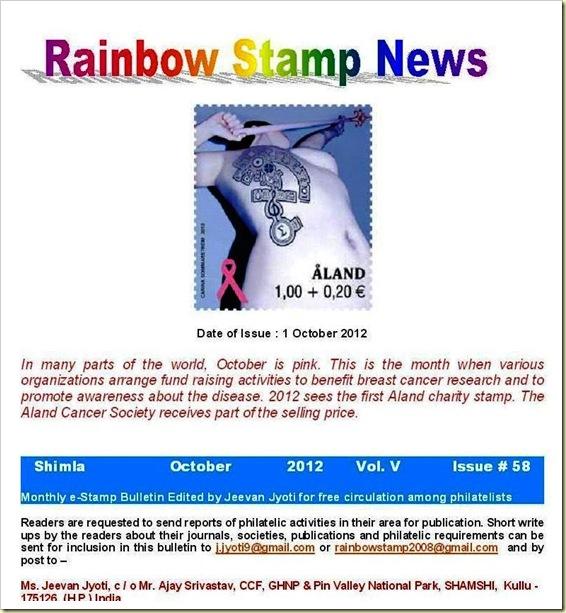 Rainbow Oct 2012