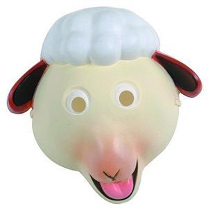mascara oveja pntaryjugar com (4)