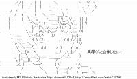 TwitAA 2014-04-04 13:26:19