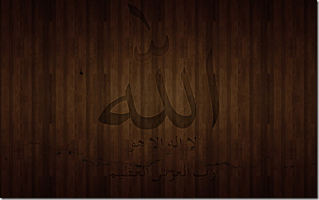 Beautiful__Allah_Name_HD_Wallpapers