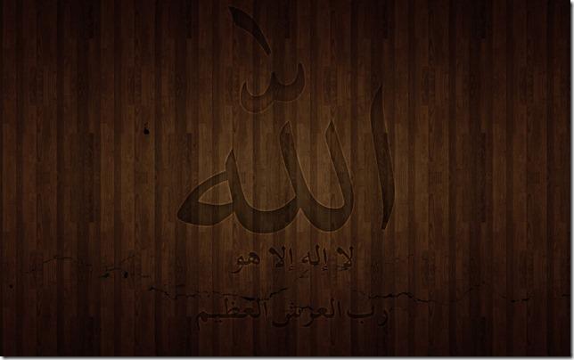 Beautiful__Allah_Name_HD_Wallpapers