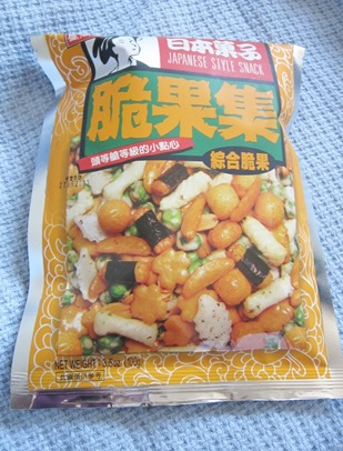 japanese mixed nuts, bitsandtreats