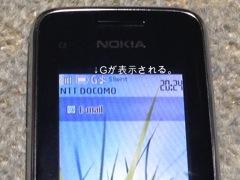 nokiac201_02