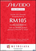 Shiseido Prosperity Box Promotion Branded Shopping Save Money EverydayOnSales