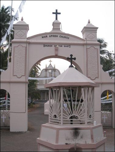 Mar Aprem Parish Church