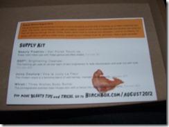 birchbox 002