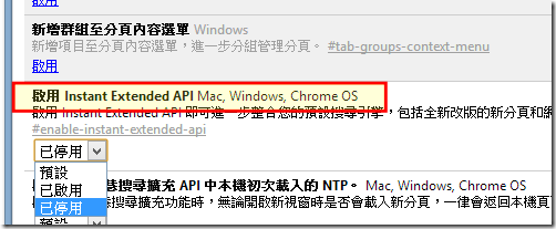 Google chrome new tab-05