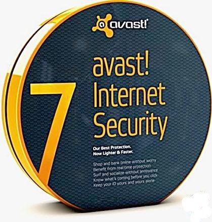 Descargar avast Internet Security 7