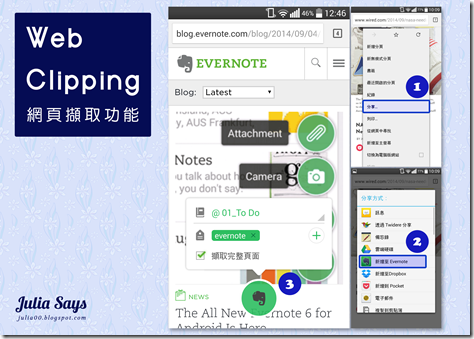 evernote 6 for android
