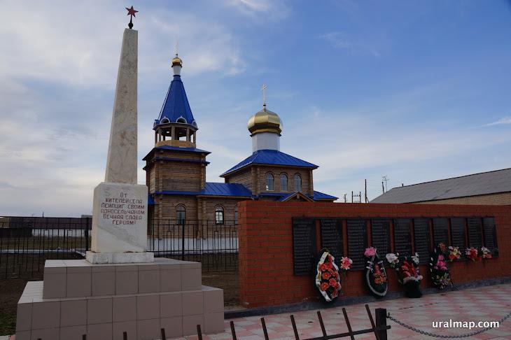 UralEuropa033.jpg