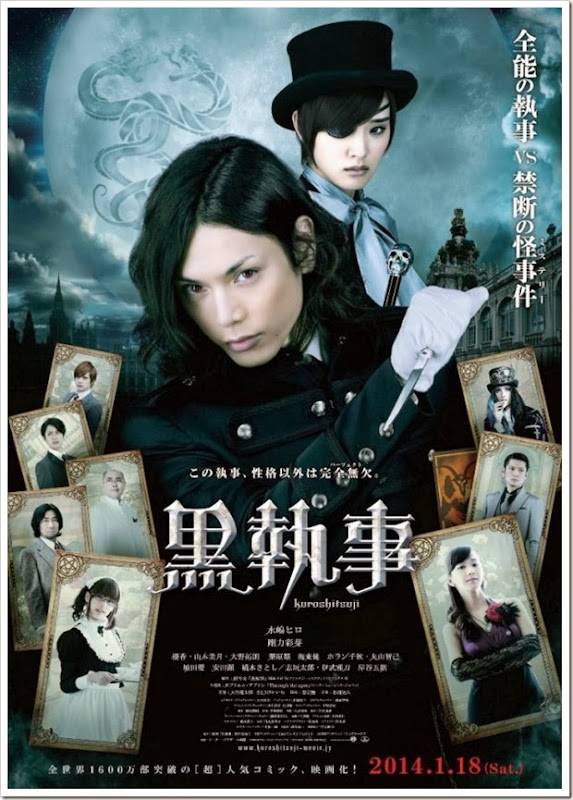 Kuroshitsuji – trailer para la película Live Action