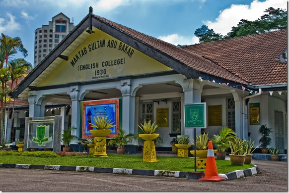 English College 1
