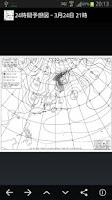 Screenshot of 天気図ロイド