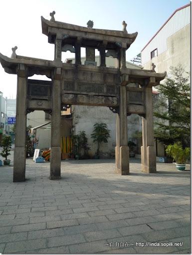台南風神廟-石坊