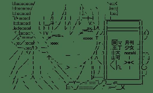佐倉千代 (月刊少女野崎くん)
