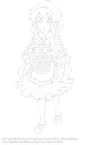 [AA]lit. Squid bear (Ika Musume)
