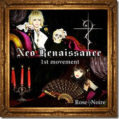 Neo Renaissance -1st movement-