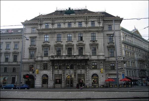McDonald's Das Palais Wertheim in Vienna, Austria