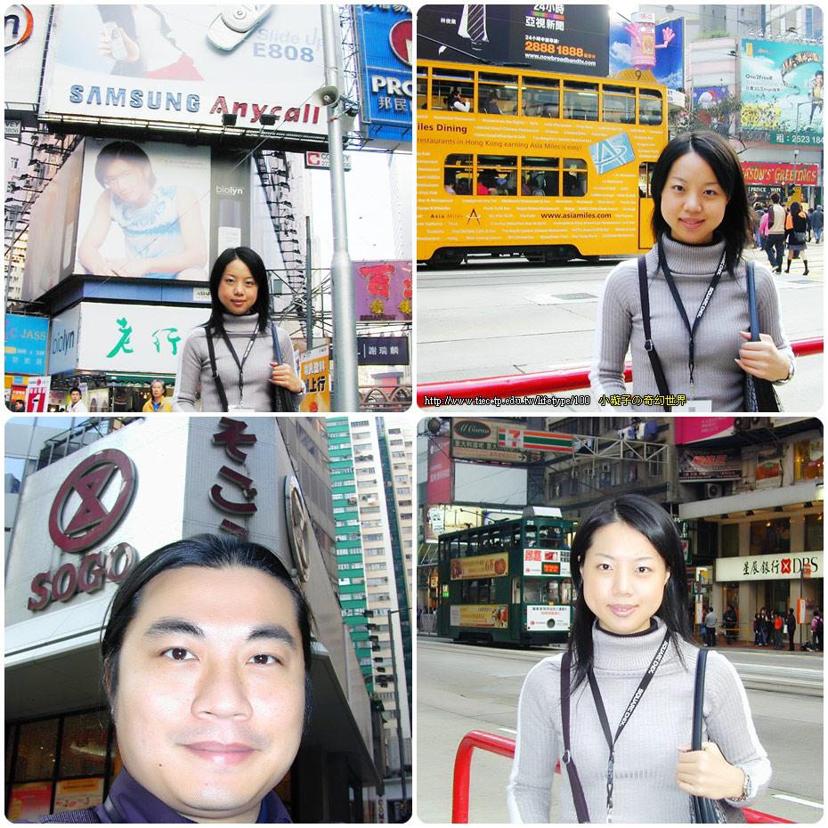 200501hongkong02.jpg