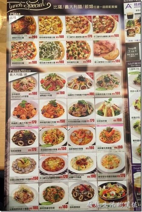 台北南港-古拉爵菜單01