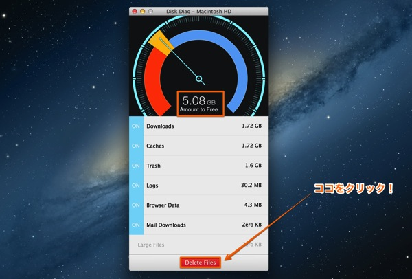Mac app utilities disk diag3
