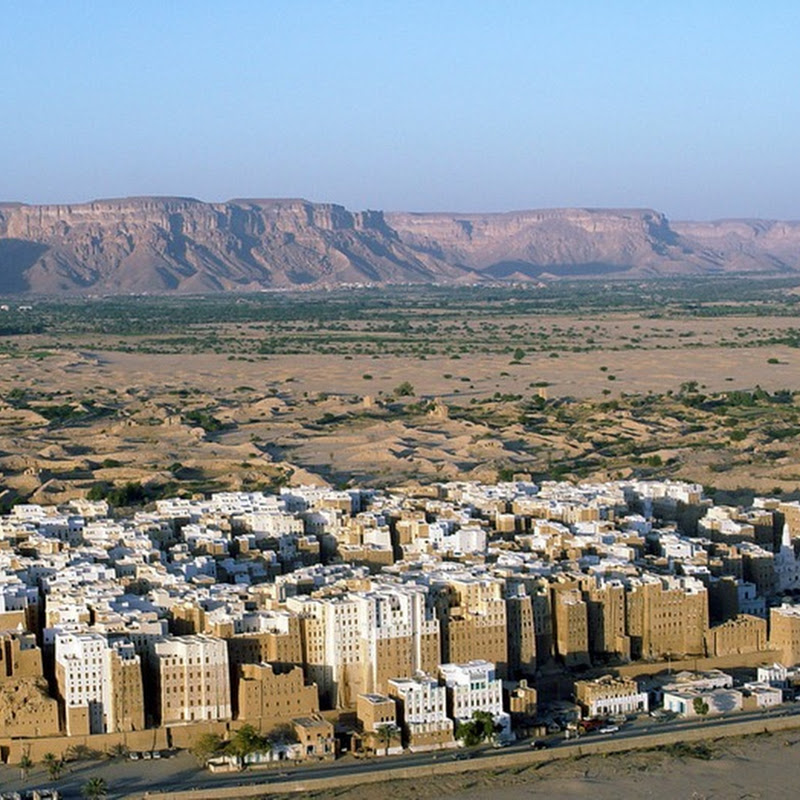 Manhattan of the Desert: Shibam, Yemen