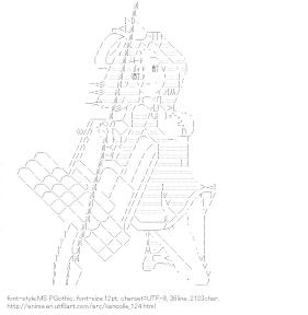 [AA]Tatsuta (Kantai Collection)