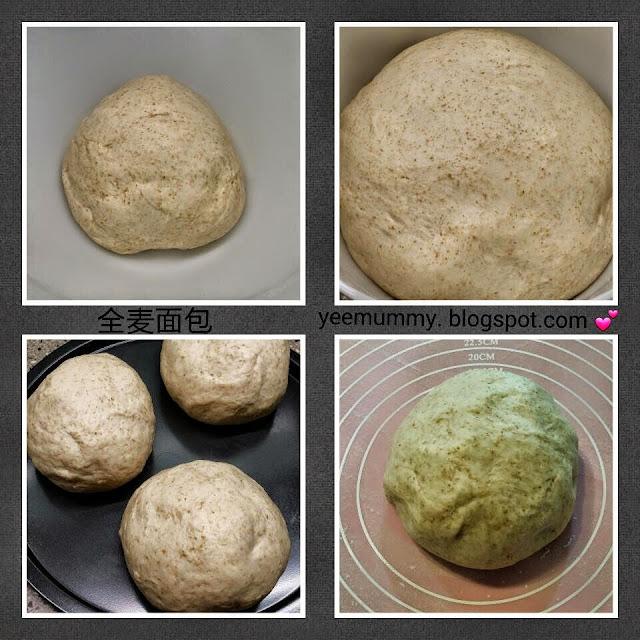 Wholemeal bread 全麦面包