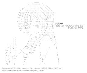 [AA]Sakurai Rihoko (Amagami)
