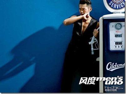 Lin Dan X Men's Uno 03