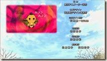 Gugure Kokkuri san - 12 -61